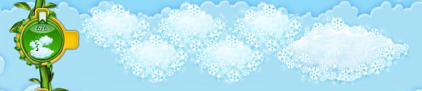 snowflake 2.png